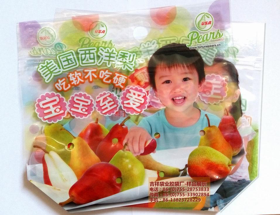 水果手提直立袋