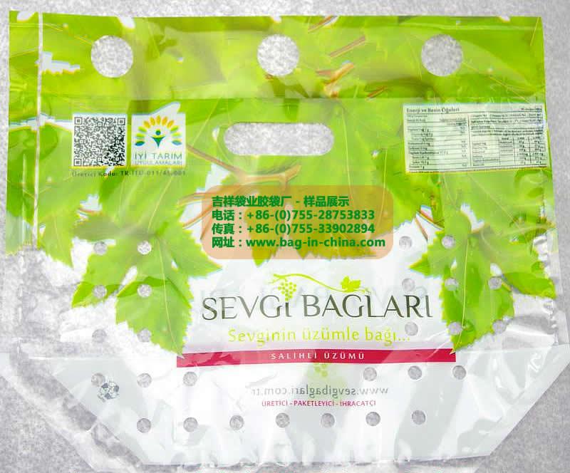 高档水果包装袋