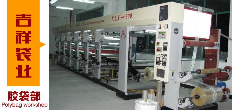 深圳复合袋厂
